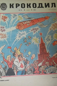 """""""Crocodile,"""" the Soviet era satirical magazine, was brought back to life in 2005."""