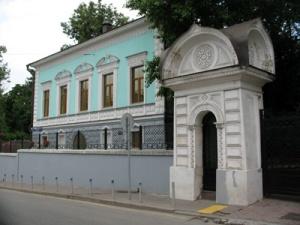 Levitan's home and studio