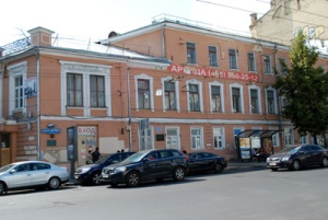 "Malaya Dmitrovka Ulitsa 1, editorial offices of ""Zritel'"""