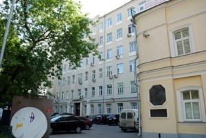Malaya Dmitrovka Ulitsa 29. Chekhov moved into an annex behind this building.