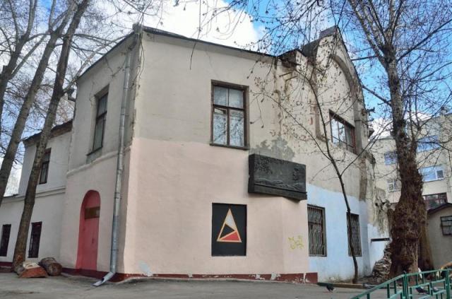 Levitan Studio